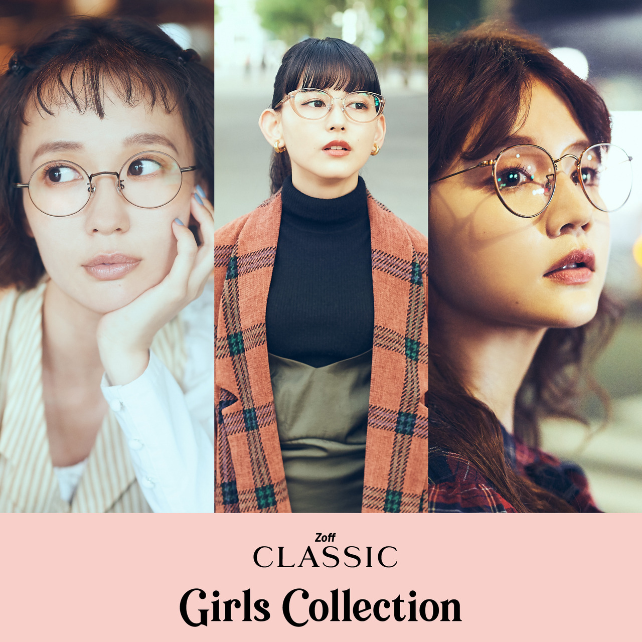 Zoff CLASSIC -Girls Collection
