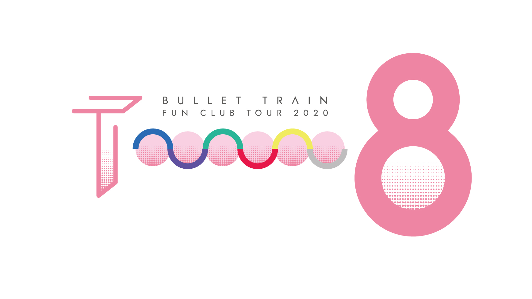 超特急ファンクラブツアー『BULLET TRAIN FUN CLUB TOUR 2020「Toooooo 8」』Logo