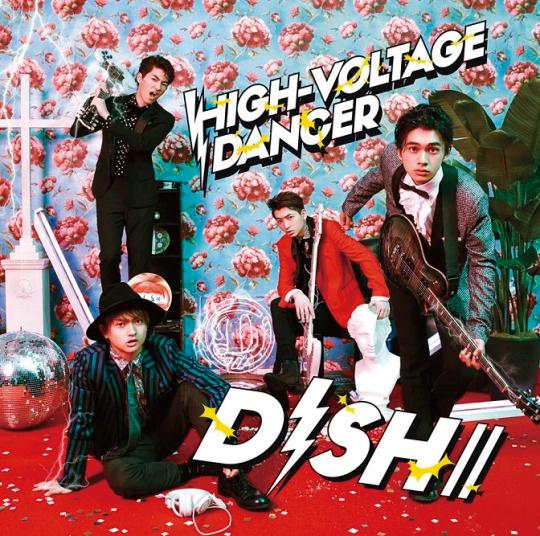 DISH//「HIGH-VOLTAGE DANCER」 CD Jacket