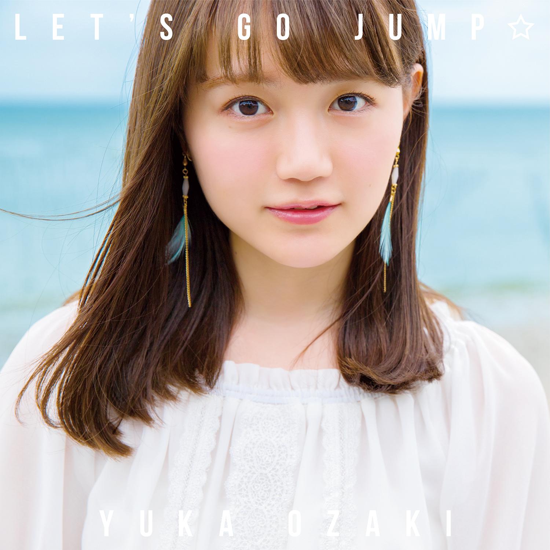 尾崎由香「LET'S GO JUMP☆」CD Jacket