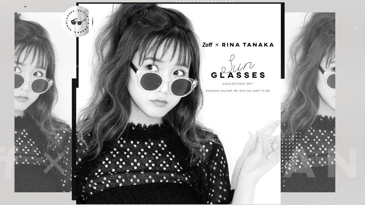 ZOFF × RINA TANAKA 「SUNGLASSES COLLECTION」