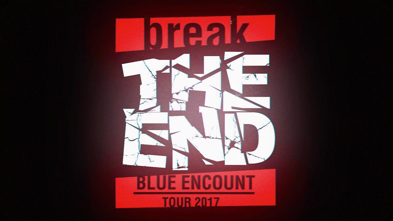BLUE ENCOUNT「TOUR 2017 break