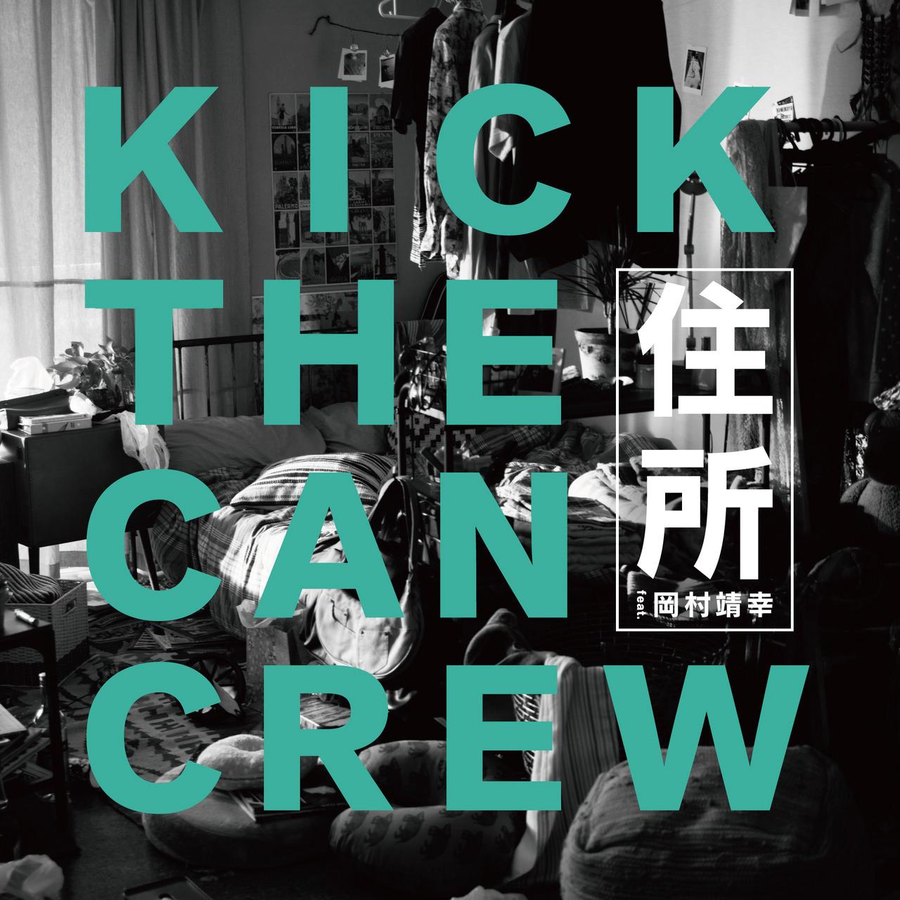 KICK THE CAN CREW 「住所 feat. 岡村靖幸」CD Jacket