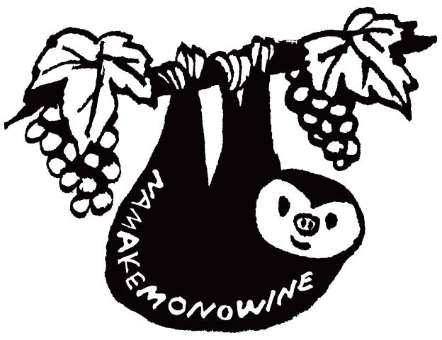NAMAKEMONOWINE Logo