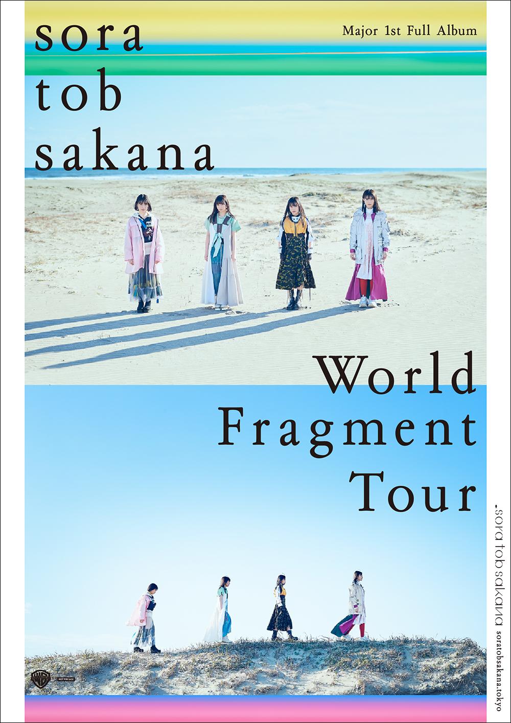 sora tob sakana「World Fragment Tour」Poster