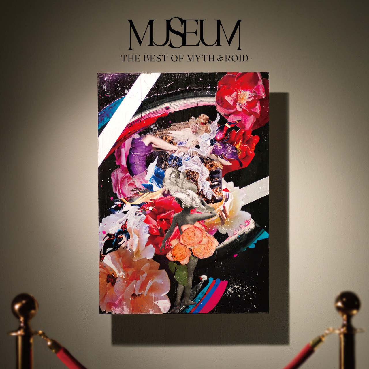 MYTH & ROID 「MUSEUM-THE BEST OF MYTH & ROID-」CD Jacket