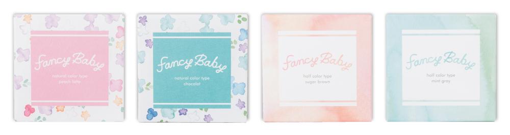 Fancy Baby Package