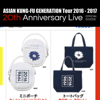 ASIAN KUNG-FU GENERATION 2016-2017 GOODS 20th Anniversary Live