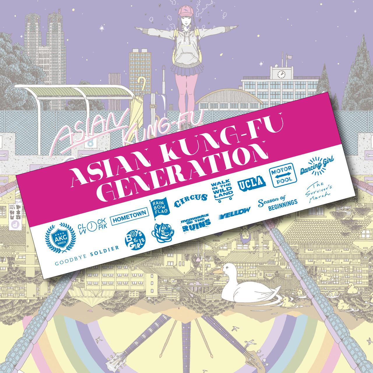 ASIAN KUNG-FU GENERATION GOODS Tour 2019 「ホームタウン」