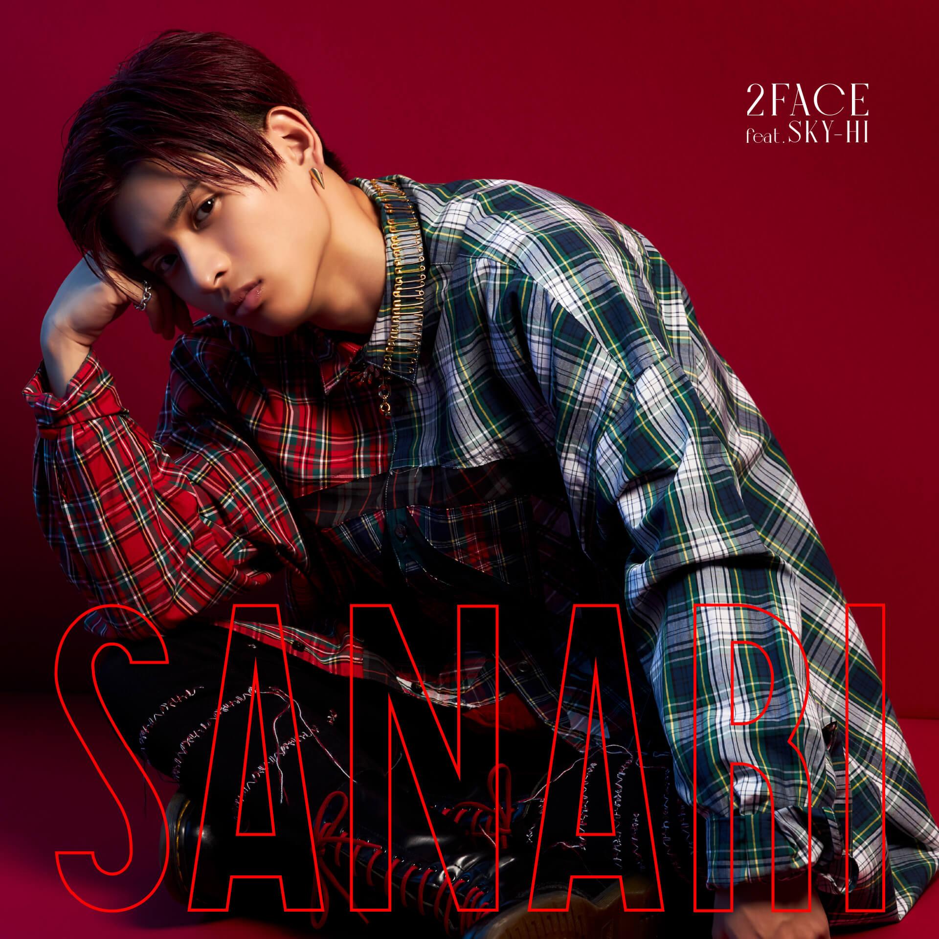 さなり 「2FACE feat.SKY-HI」CD Jacket / Artist Photo