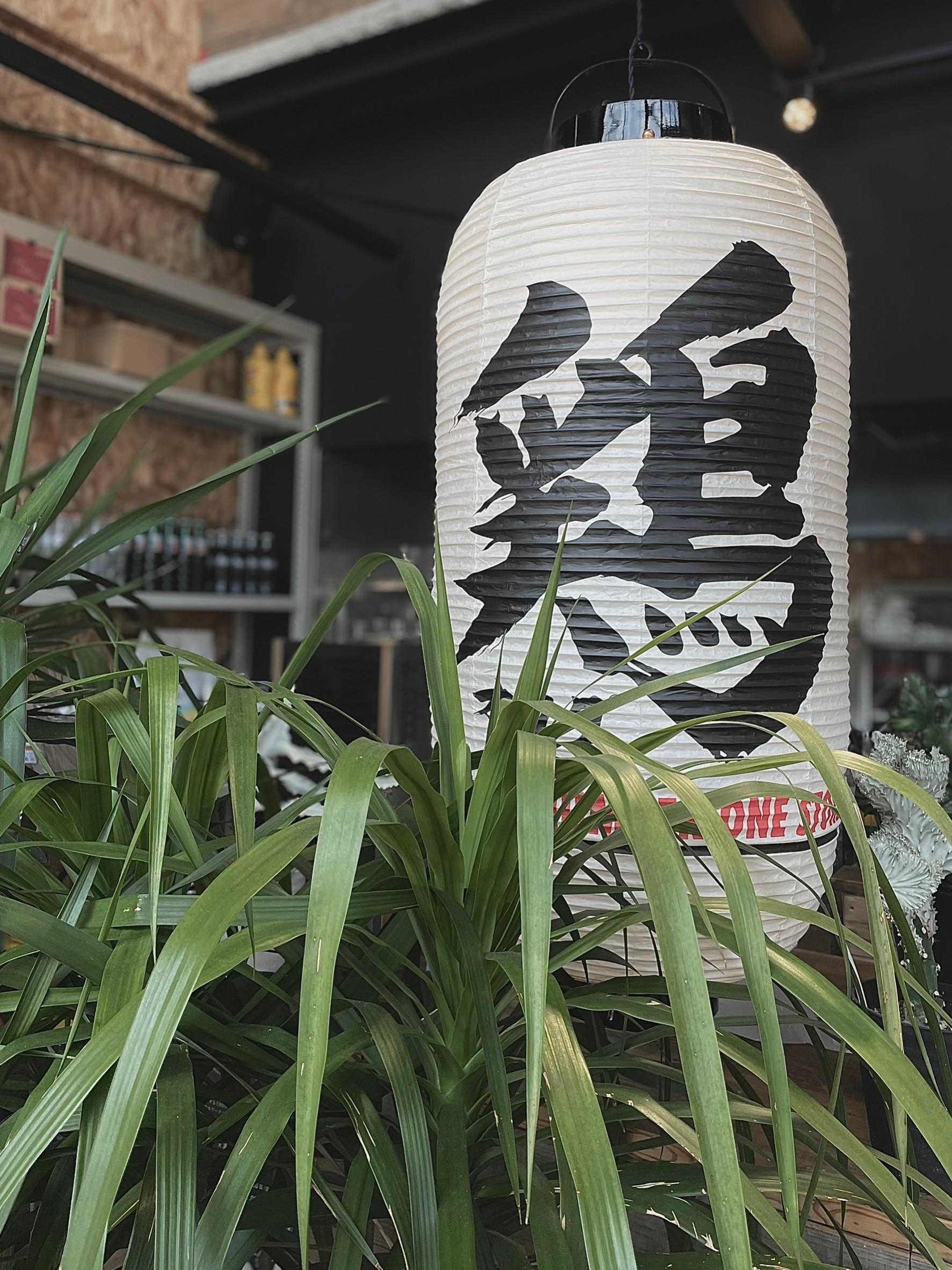 株式会社N more「NERDBIRD 鶏オタク文字」Logo
