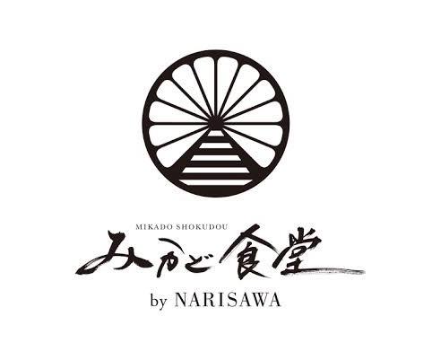 九州旅客鉄道株式会社「みかど食堂(筆文字ロゴ)」Logo