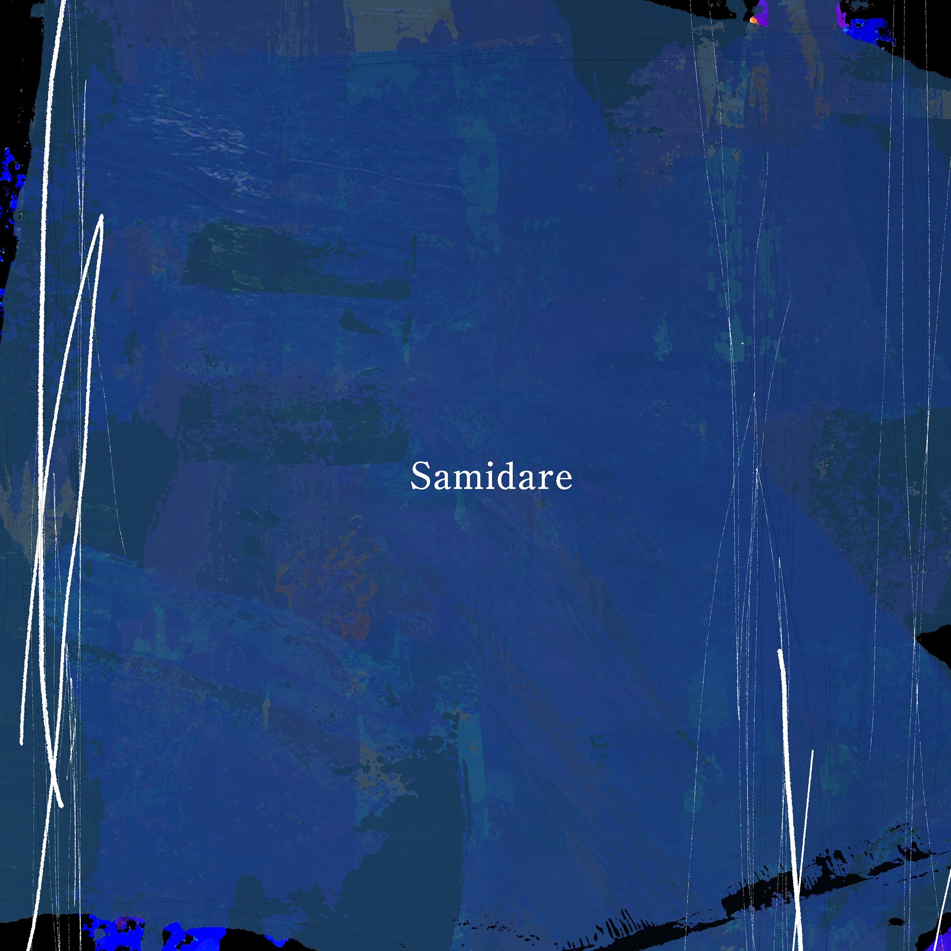 崎山蒼志「Samidare」「Heaven」「Undulation」Jacket