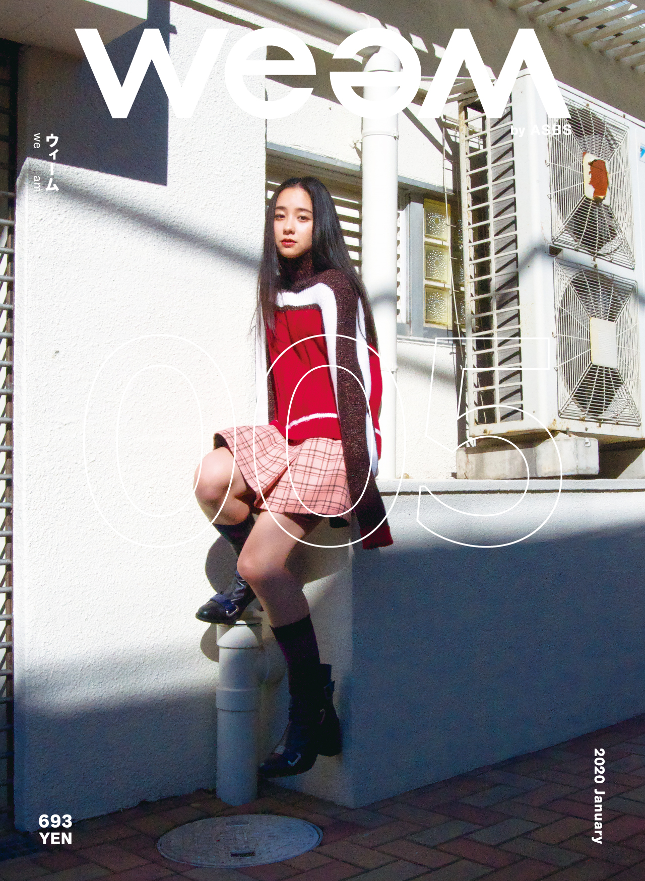 「weam」Magazine