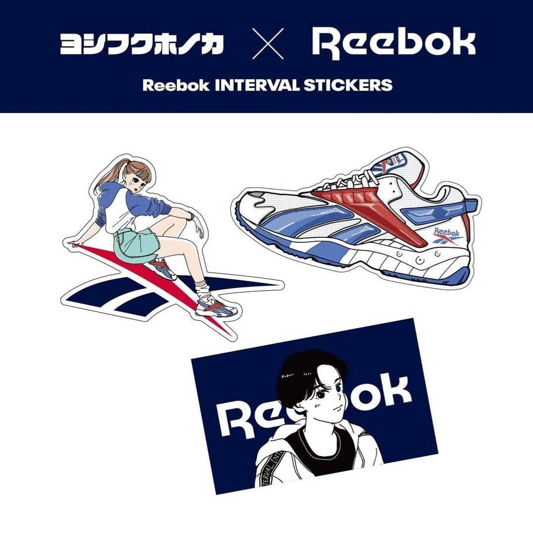 Reebok Illustration